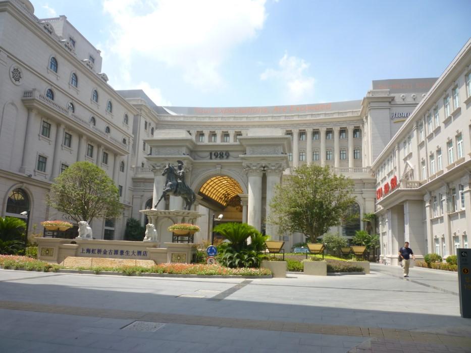 上海金古源豪生大酒店